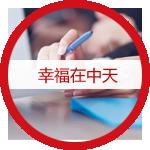 辽宁中天企业集团有限公司